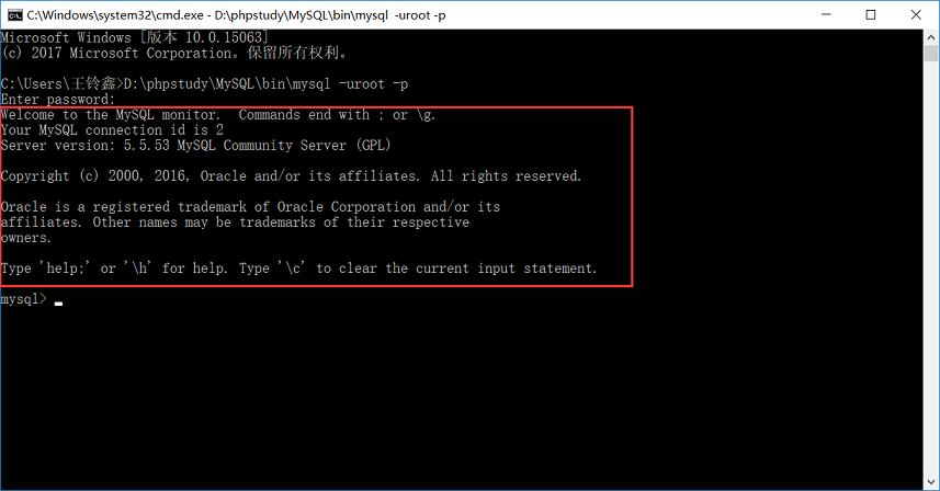 MySQL 数据库入门学习