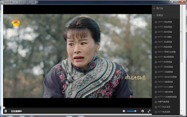 湖南卫视软件直播