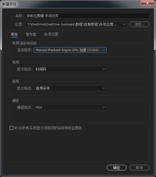 01新建项目 默认参数.jpg
