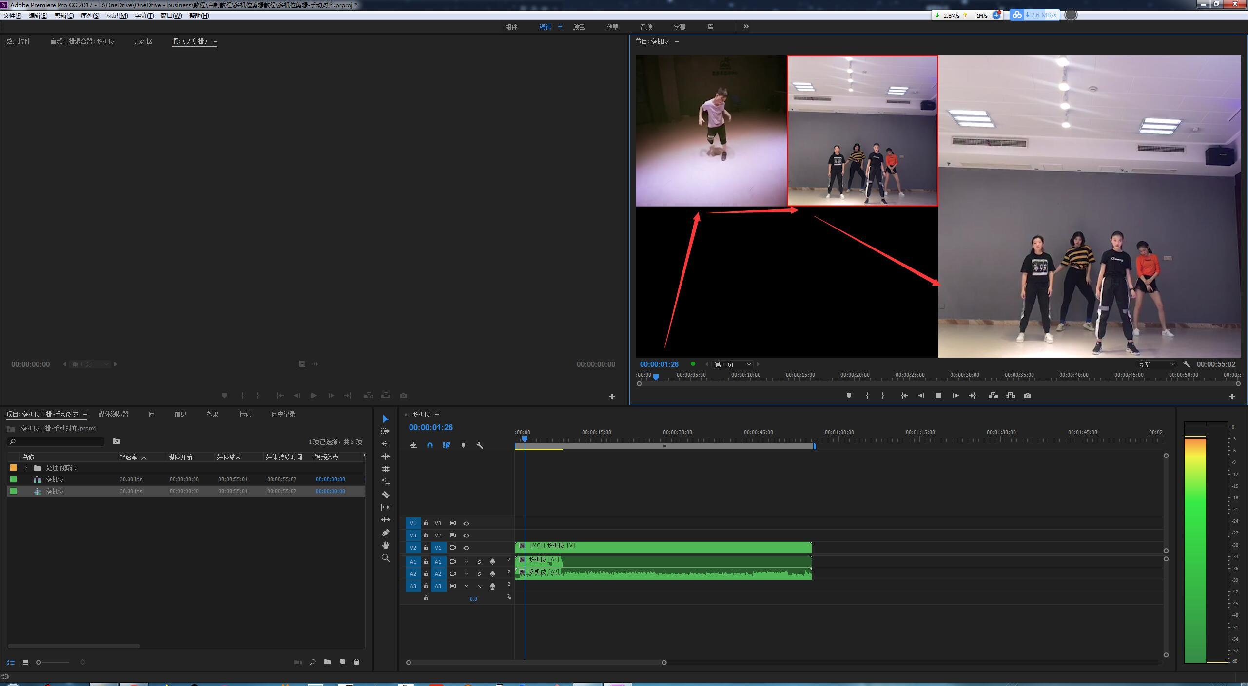 10点击左边小窗切换画面 右面为最终画面效果.jpg
