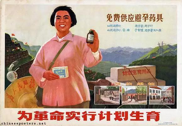 免费供应避孕药具