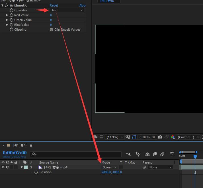 04特效选择为and模式 叠加模式改为screen.jpg
