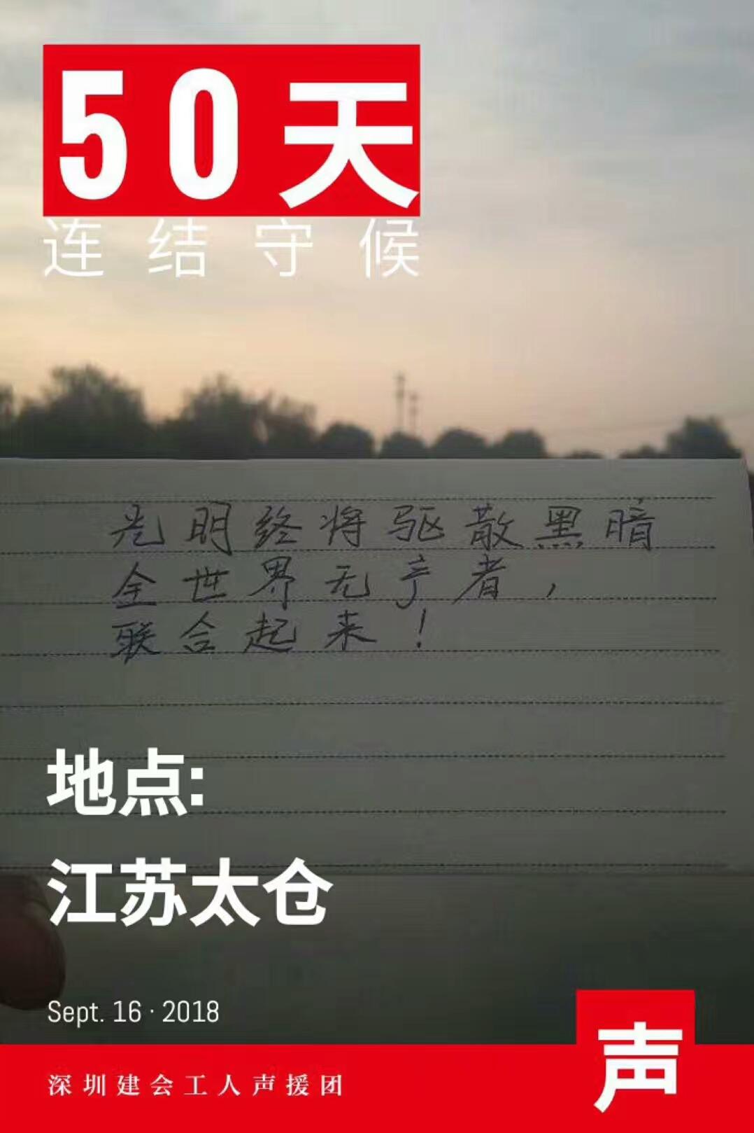 江苏太仓.jpg