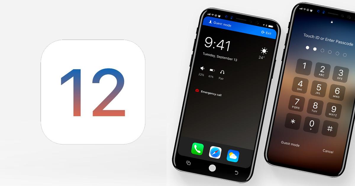 苹果发布 iOS 12 正式版啦,看看有啥新功能 第1张