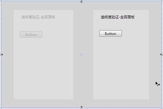 《WPF窗体或控件的背景透明效果》
