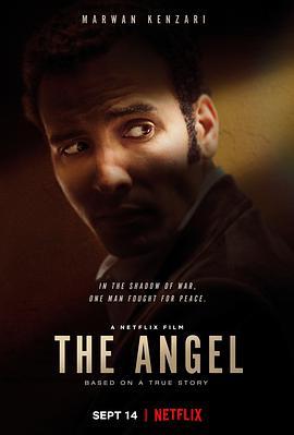 天使降临 (2018)