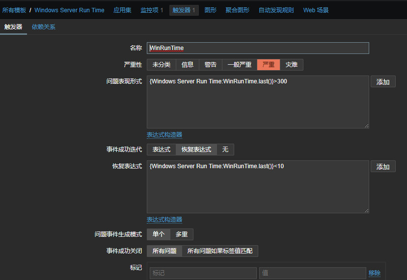 《zabbix 监控windows服务器开机天数》