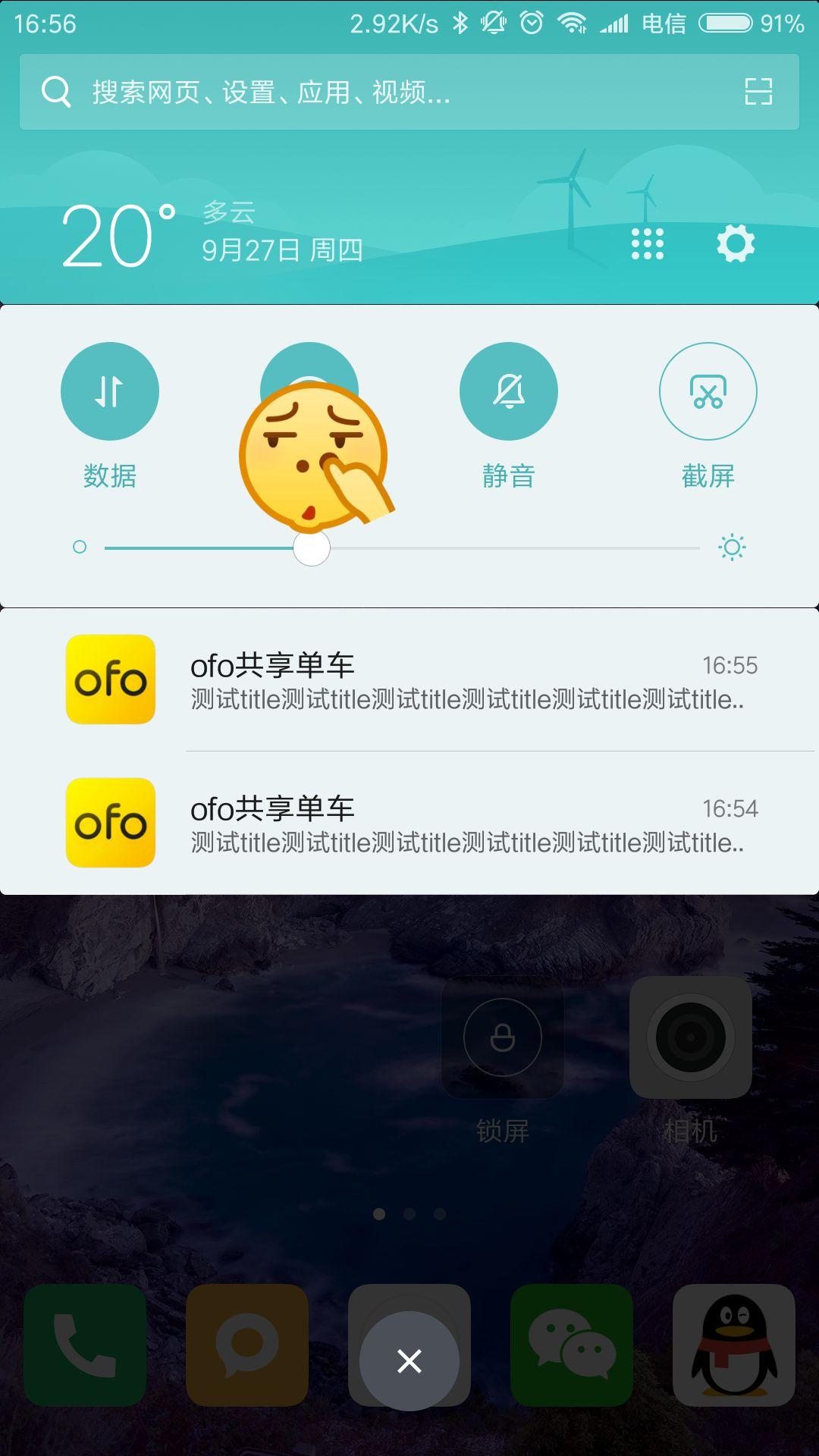 qq_pic_merged_1538038804575.jpg