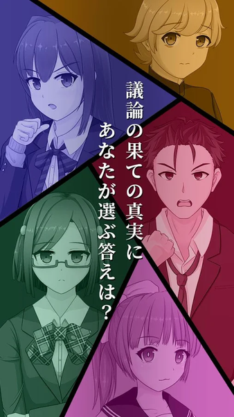 【安卓】死神侦探少女[JP]