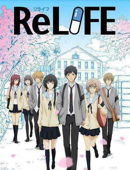 【完结】ReLIFE(重返17岁)1080P