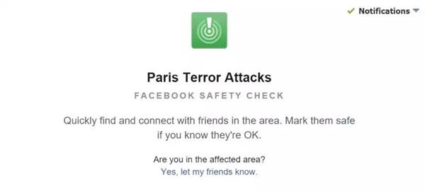 巴黎遭袭击 Facebook新功能 可以看好友在巴黎是否安全