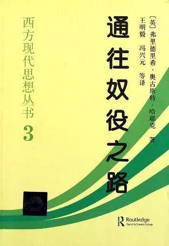 tongwangnuyizhilu