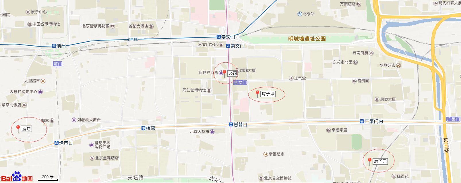 图2-4 甲乙房、公司、酒店间地理位置