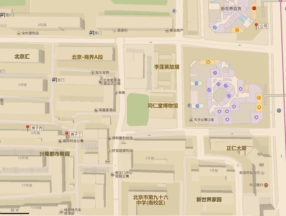 图9-1 丁房的地理位置