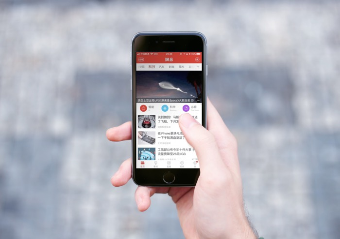 iPhone6-news