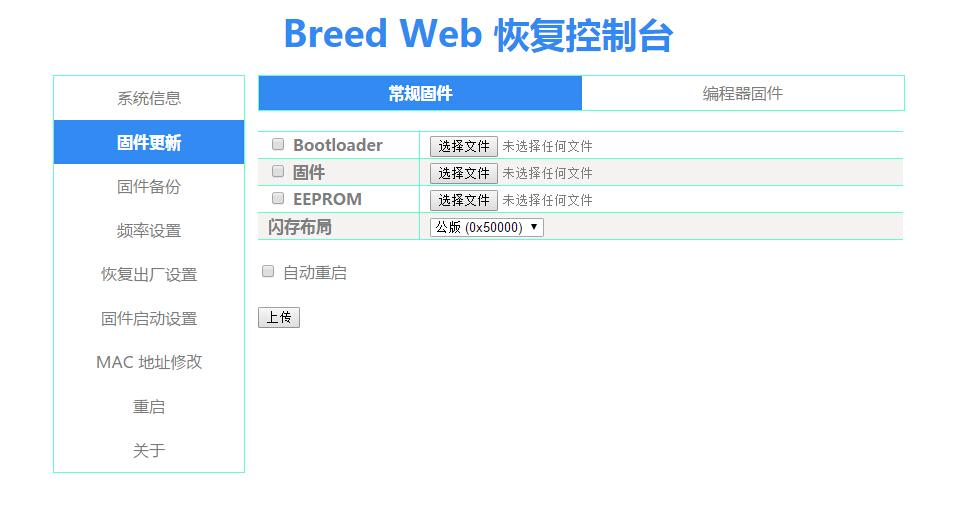 breed.jpg