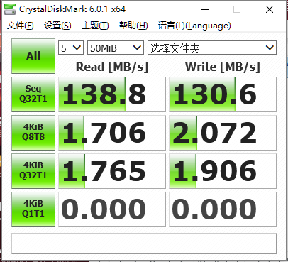 NTFS4K.png
