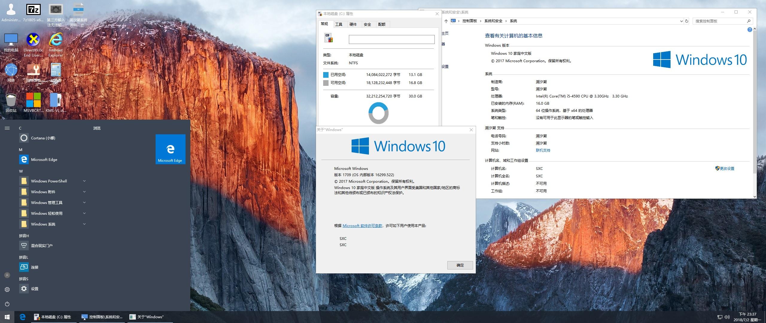 5bb2ecb020e26 【溯汐潮】Windows 10 Rs3 1709 16299 x64 家庭中文 完整版 不精简只优化