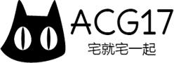 ACG17