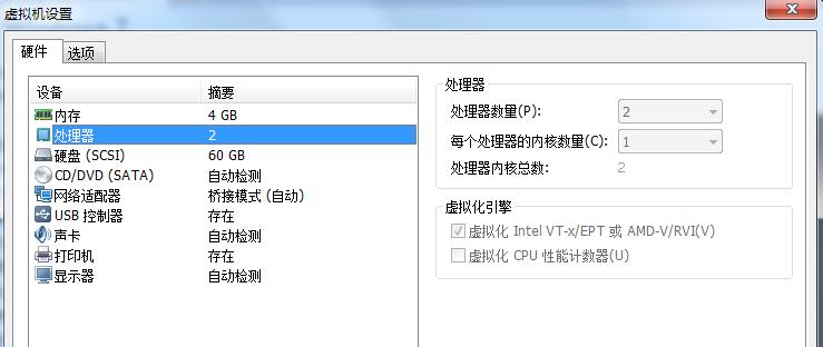 VM反虚拟机检测 第1张