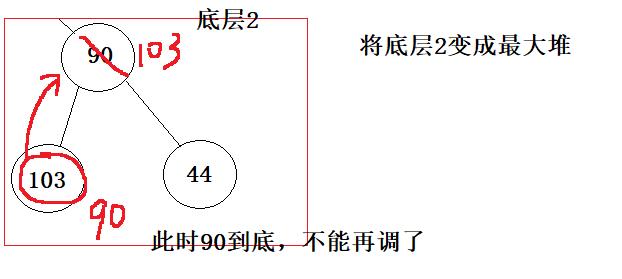 堆2.png