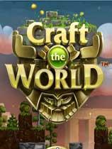 《创造世界 Craft The World》中文汉化版【v1.4.014】