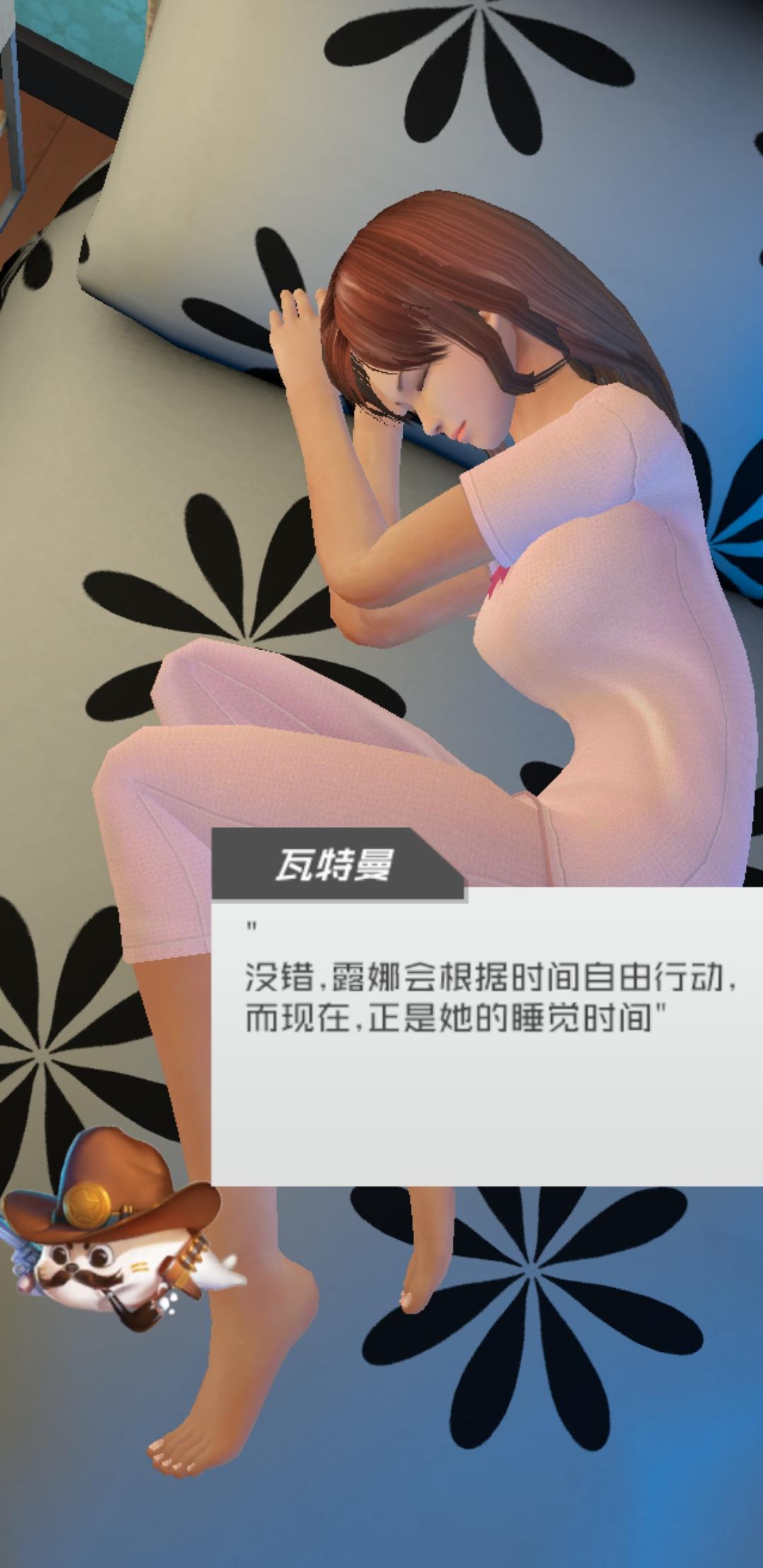 【安卓】干物少女