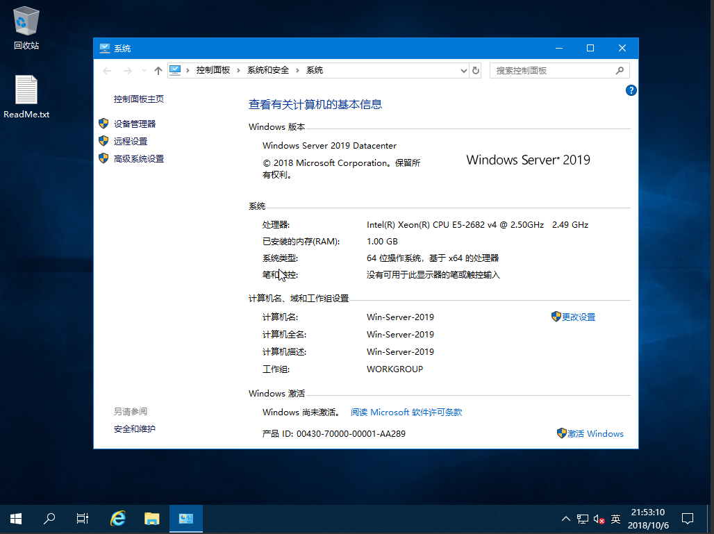 Windows Server 2019 Datacenter CN 自动分区安装 DD 包