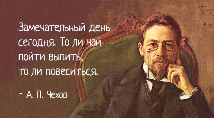 世界文学大师契诃夫。