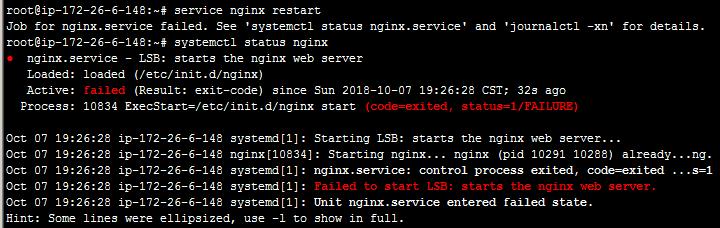 service nginx restart