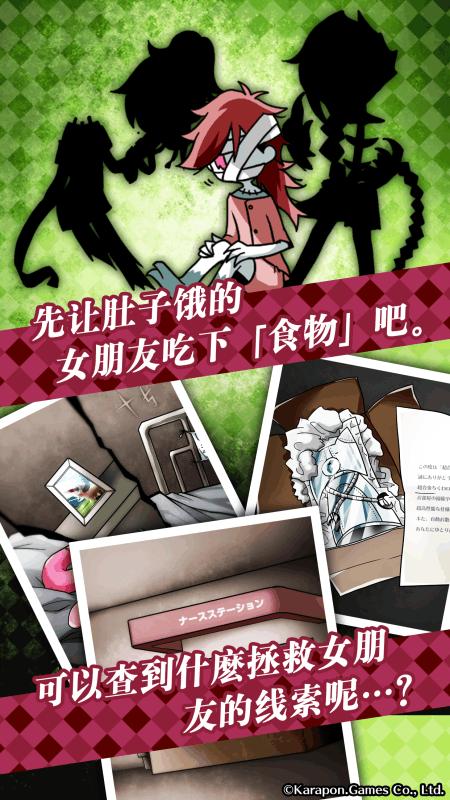 【安卓】丧尸女友2