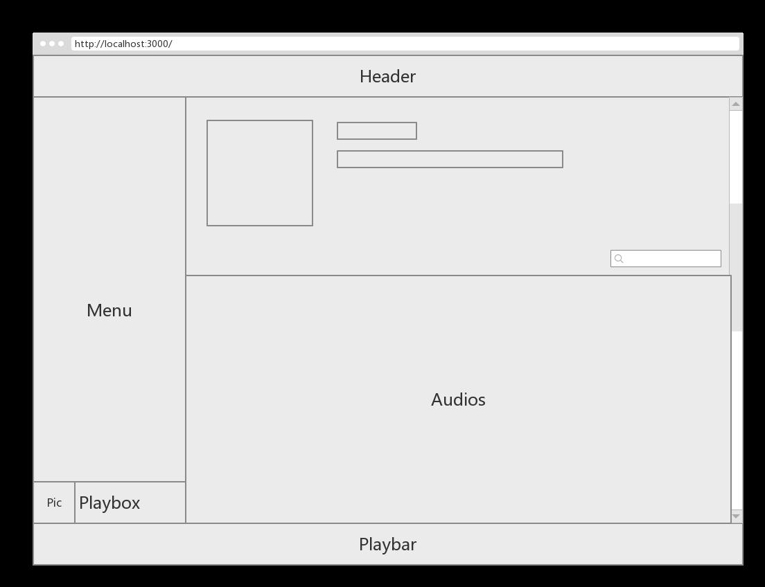 WEB音乐盒原型图.png