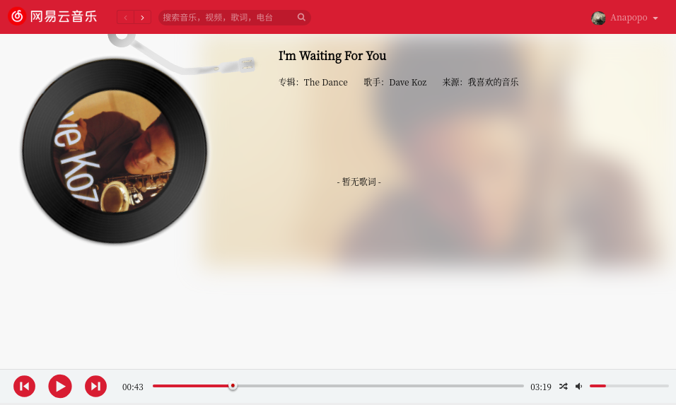 歌曲详情.png