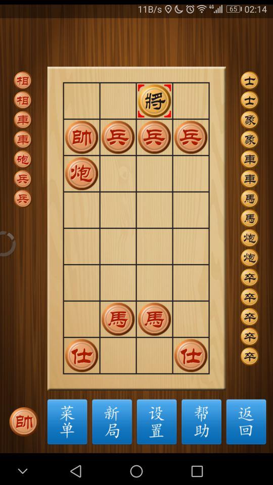 图c-1 好玩但可恨的翻棋模式