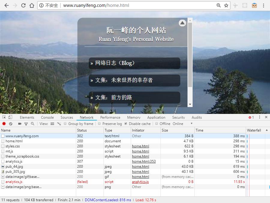 在Chrome中访问www.ruanyifeng.com