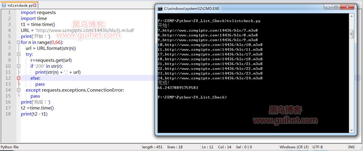 《M3U8直播源有效性验证Python版》