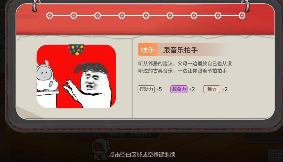 中国式家长 10.1