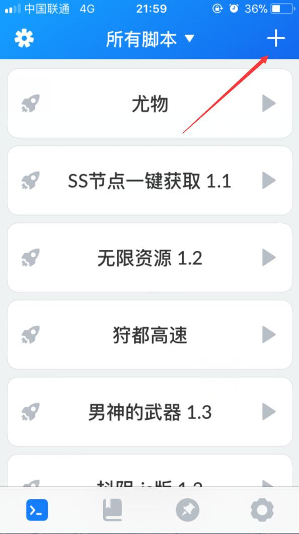 资源国度 分享个JSBOX 脚本 福利  资源王国 5bc1fbc2e58ae