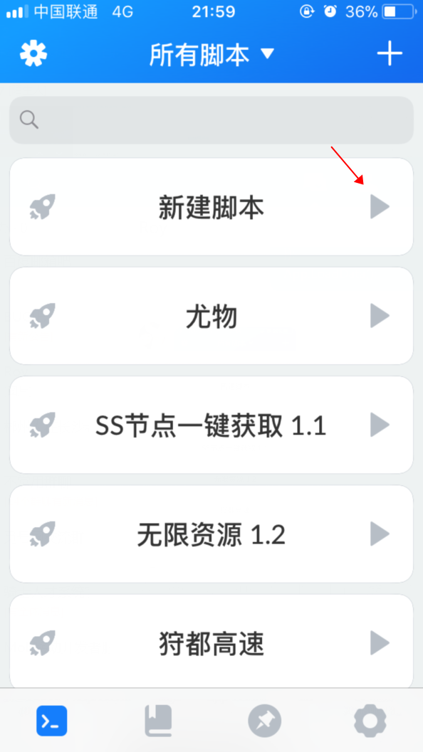 资源国度 分享个JSBOX 脚本 福利  资源王国 5bc1fe4722a39