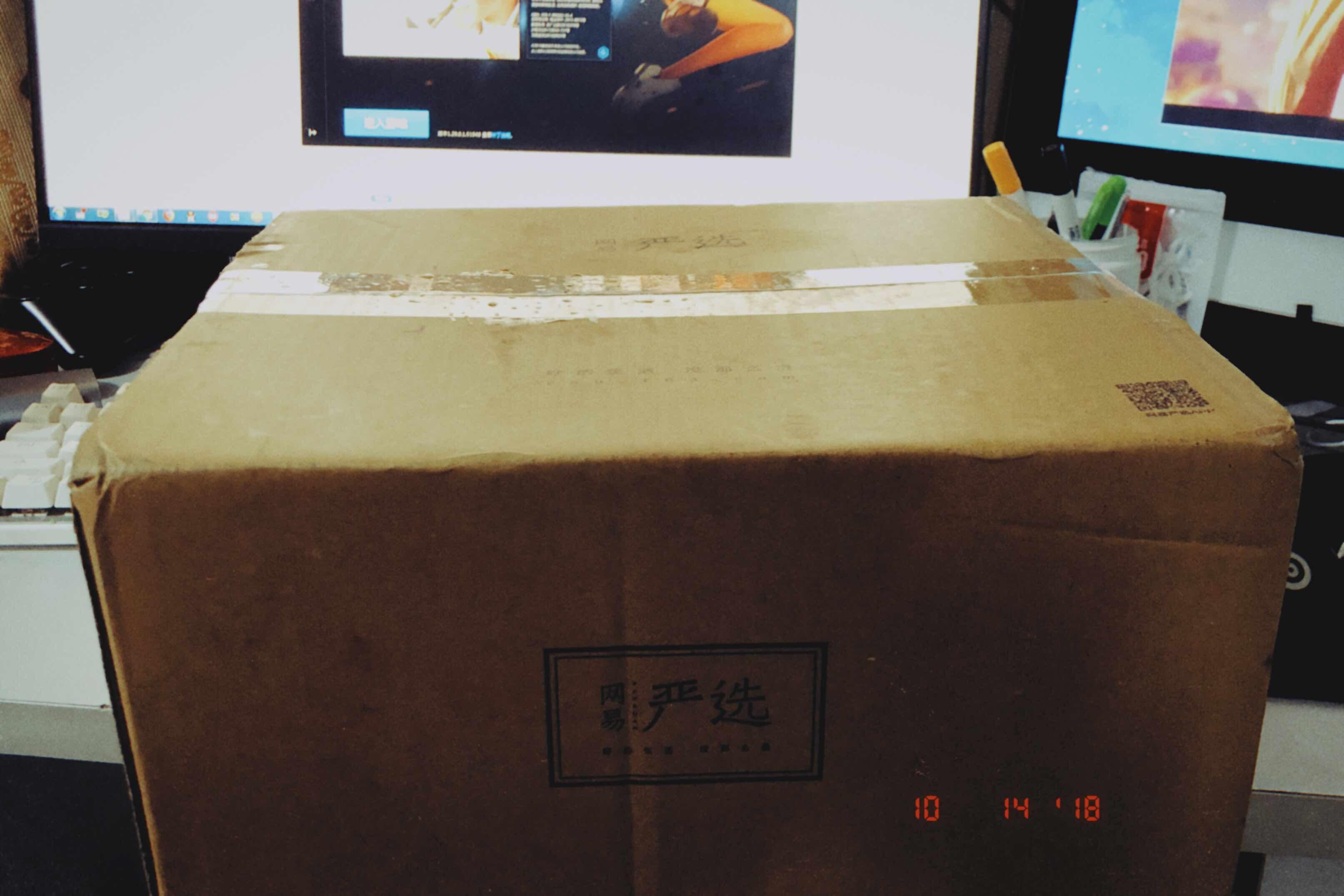 箱子刚到家