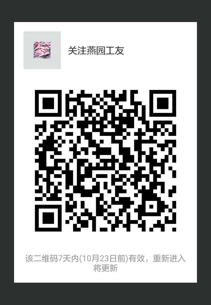 微信图片_20181016135920.png