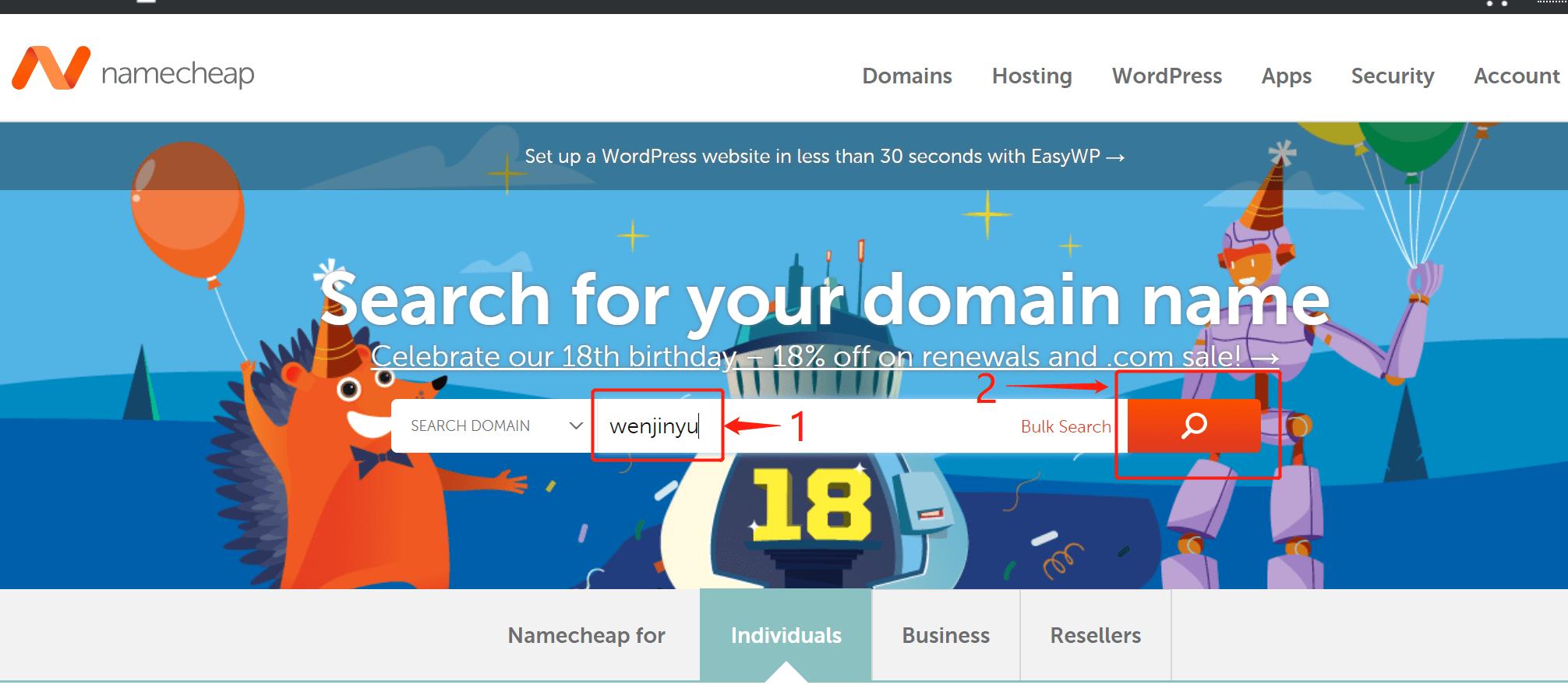 namecheap搜索域名.png
