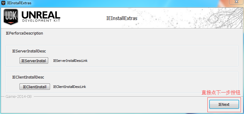 install_extras.png