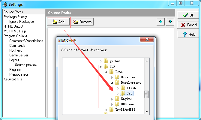 uncodex_setting.png