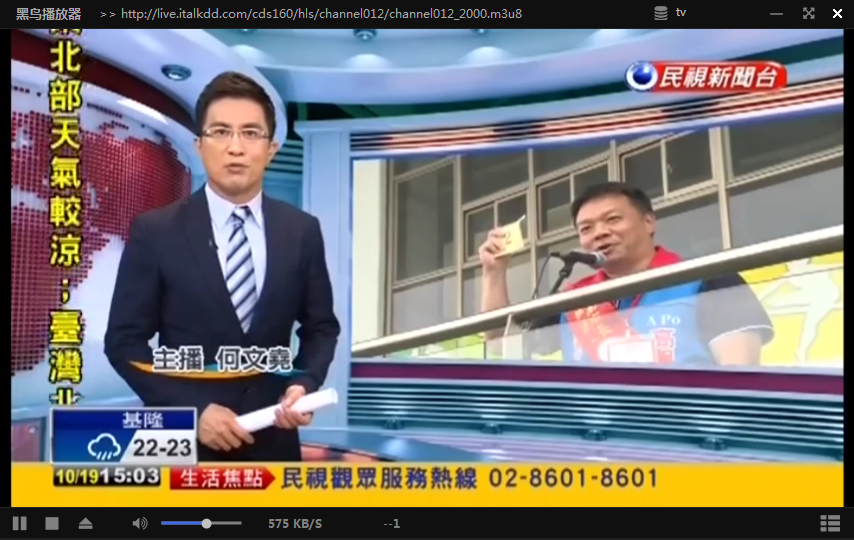 蜻蜓TV代理直播源