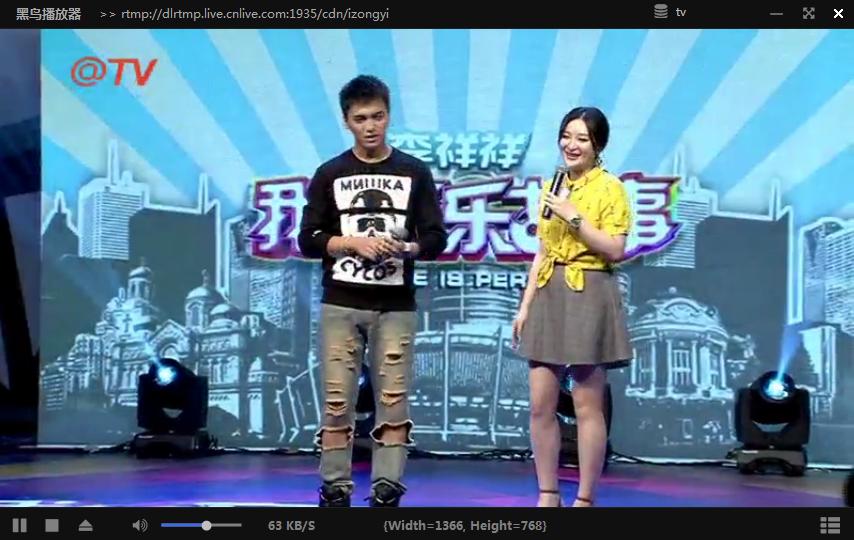 《视讯中国@TV》