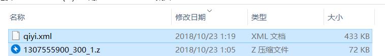 QQ截图20181023012131.png