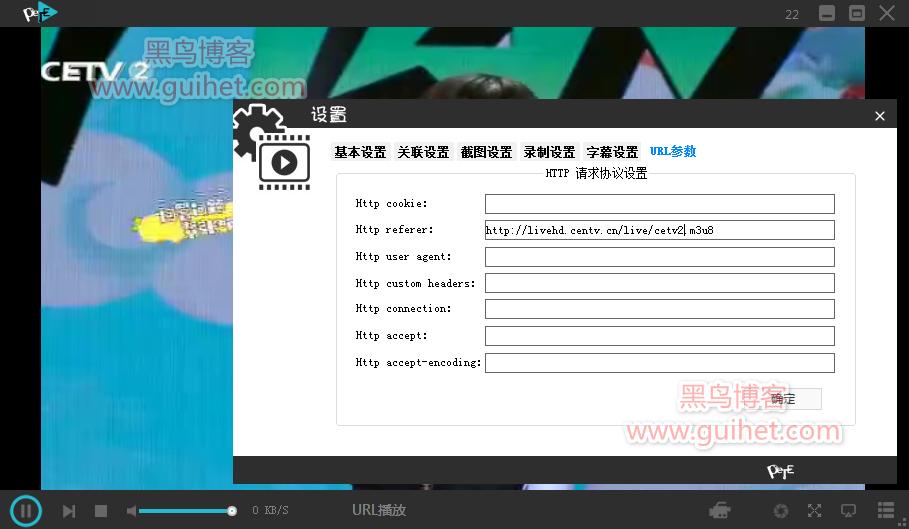 《CETV官网直播源无法播放的解决方案》