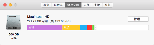 mac-pro 配置.png