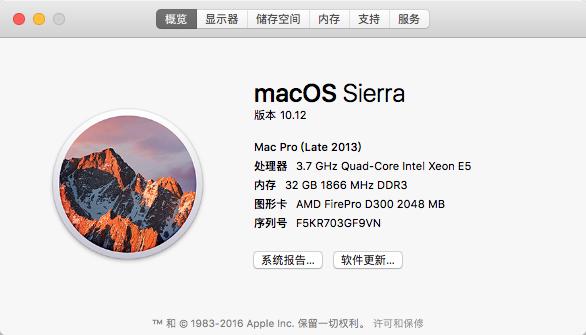 mac-pro 配置-2.png
